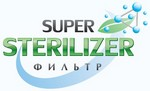 Фильтр Super Sterilizer